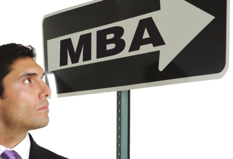 福大2016年MBA双证硕士研究生招生简章